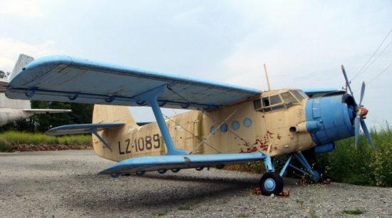 Авиомузей Бургас (2005г.)