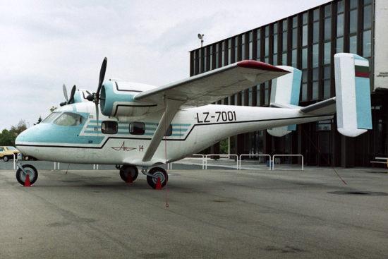Летище Бургас (1998г.)