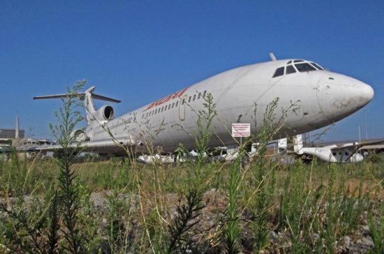 Авиомузей Бургас (2012г.)