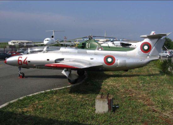 Авиомузей Бургас (1998г.)