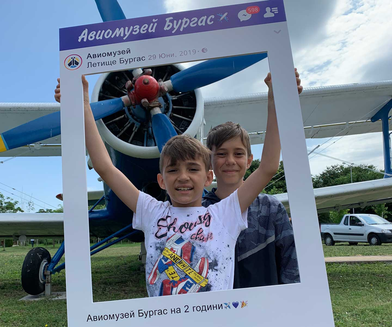 Рожден ден на Авиомузей Бургас