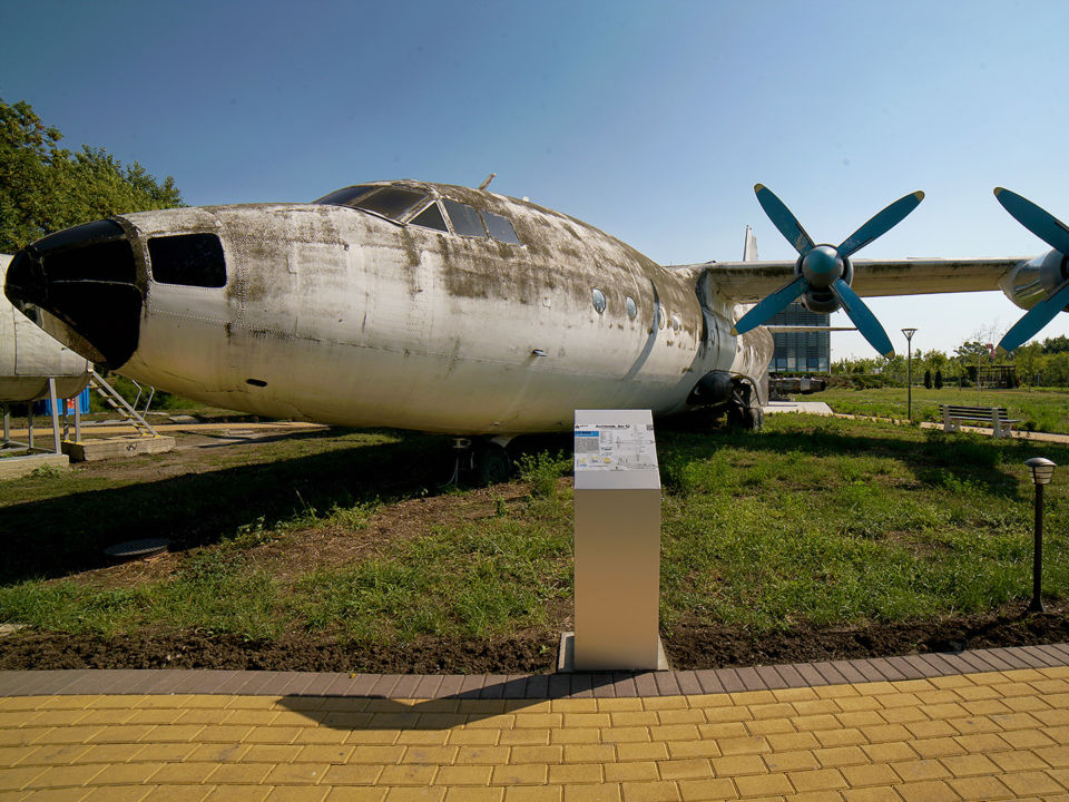 Ан-12 » Експонат » Авиомузей Бургас (2017г.)